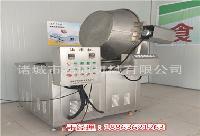 炸花生米油炸机器专业定制