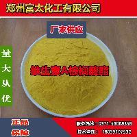 维生素A棕榈酸酯食品级
