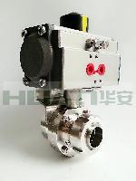 卫生级不锈钢气动AT/RT双动作,双作用快装,卡箍,卡扣蝶阀