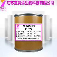 L-苯丙氨酸 肉桂酸 食品级高含量