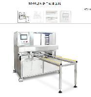 旭众多功能月饼排盘机全自动商用酥饼五仁豆沙食品机械加工设备