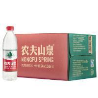 上海矿泉水经销商、农夫山泉饮用水批发380ml*24瓶