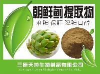 朝鲜蓟提取物 洋蓟酸5% 出品级 厂家包邮 量大从优