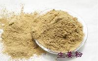 生姜粉天然原料厂家直销