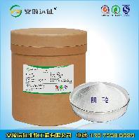 食品级肌酸生产厂家 25kg/袋装