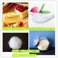 低聚异麦芽糖 异麦芽低聚糖、异麦芽寡糖、分枝低聚糖