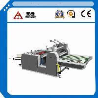 印后专用设备覆膜机  食品包装印刷设备