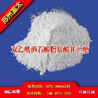 食品级双乙酰酒石酸脂肪酸甘油酯