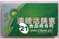 清糖活胰素(千喜牌辅助降血糖片)