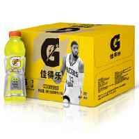 上海饮料批发、佳得乐功能饮料价格、佳得乐饮料经销商