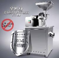 九江优质304不锈钢全能食品粉碎机