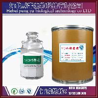维生素c磷酸酯镁厂家