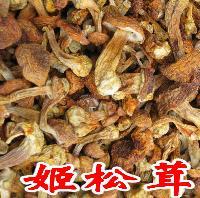 批发优质姬松茸 福建土特产干货 广东煲汤料散装干货巴西菇