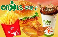 西式快餐华莱士汉堡更加受大众追捧