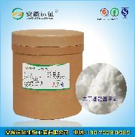 丁基羟基茴香醚价格,食品级BHA批发