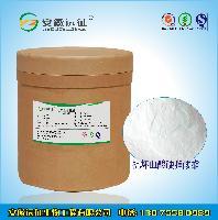 抗坏血酸棕榈酸酯
