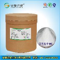 远征 天然维生素E粉 25kg/桶装