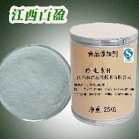 江西南昌食品级维生素H