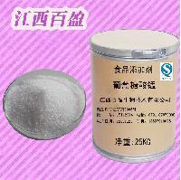 江西南昌食品级葡萄糖酸锰