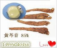 黄芩提取物  黄芩苷85%  山茶根粉 土金茶根粉
