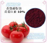 番茄红素   番茄提取物    厂家