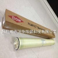 美国陶氏反渗透膜BW30XFR-400/34i