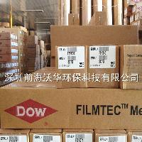 一级经销美国陶氏膜BW30-400 8英寸苦咸水膜元件