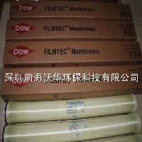 供应美国陶氏低压反渗透膜BW30-400