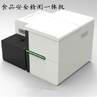 多功能九州娱乐官网安全快速检测分析一体机农药兽药残留微生物洁净度测试