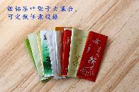 定做胶州茶叶铝箔袋 彩印立体复合茶叶包装袋