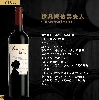 原瓶原装进口红酒 意大利伊凡娜伯爵夫人红葡萄酒 依凡娜批发