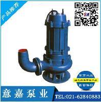 意嘉  WQ潜水排污泵  厂家直销潜水排污泵