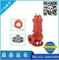 WQR耐高温潜水排污泵|QWR高温潜水排污泵