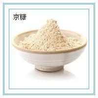 優質酵母粉 供應啤酒酵母粉 食品級酵母粉