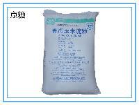 现货销售食用玉米淀粉 中粮牌食用玉米淀粉 99%国标玉米淀粉