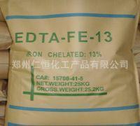 包邮 铁补充剂 食品级EDTA铁钠 乙二胺四乙酸铁钠 EDTA铁钠价格