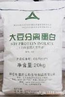 无水氯化钙 食品级氯化钙 颗粒氯化钙价格