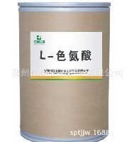 食品级L-谷氨酸食品增味剂 L-谷氨酸价格