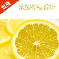【手机阿里*商】浓缩柠檬香精日化  洗洁精日化香精香料厂家