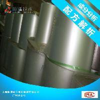 成分配比解析 硅油膜配方 安全降解 配方解密 环保薄膜
