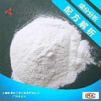 淀粉胶粉 工艺指导 新型环保 优质淀粉胶粉 产品改进 配方解密