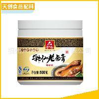 天然香辛料 HX7116潮汕老卤膏食用香辛料 美味匙 食品添加剂