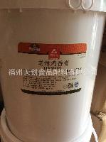 食品调味 增香增味 美味匙老母鸡香膏HX80021 食品添加剂
