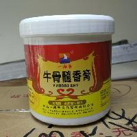 一海香 火锅底料牛肉汤面调味料 食品添加剂香料牛骨髓香膏