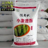 小麦淀粉澄粉澄面凉皮原料水晶饺包子面勾芡25公斤大包装批发