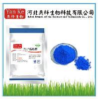 燕科直销食品级栀子蓝 质量保证 天然栀子蓝色素