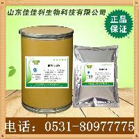 玉米预糊化淀粉 优质食品增稠剂 食品级 量大从优 厂家供应