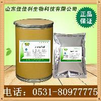 厂家直销供应批发 速溶红茶粉(冷溶性) 优质着色剂 量大从优