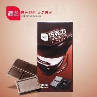 展艺56%可可黑巧克力块 纯可可脂巧克力排100g