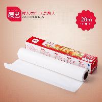 烤箱油纸 一箱48件 展艺烘焙工具 20m 食品级硅油纸包装纸